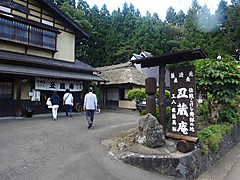 H28_ryokokai_ushizoan