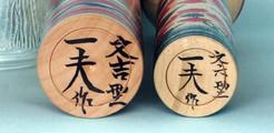 Kazuo_bun6_bunkiti_syomei