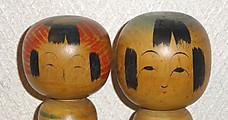 Yoshio_aoatama_kao_hikaku