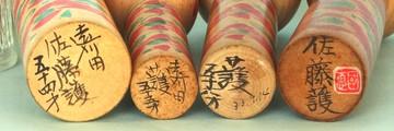 Mamoru_54sai_toshi_hikaku