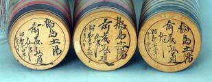 Hiromiti_s3311_syomei_hikaku
