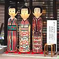 170702togenuki_koketohro