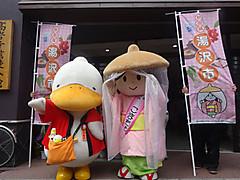 170702togenuki_yurucyara