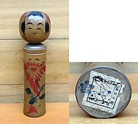 1711danwakai_man_taisyo_zentai