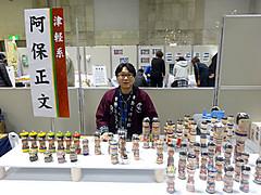 1711ryoko_jituen_masafumi