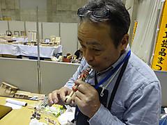 1711ryoko_jituen_shigeo_fue