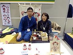 1711ryoko_jituen_toru_jyunko