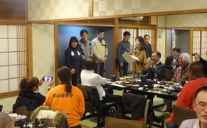 1711ryoko_konshin_syotai