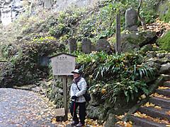 1711ryoko_yamadera_guide