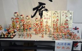 1711ningyo_sakuhin_hideaki