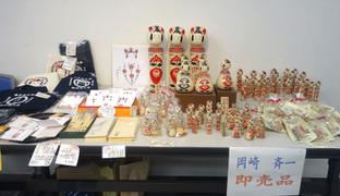 1711ningyo_sakuhin_seiichi