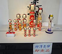 1711ningyo_sakuhin_yoshinobu