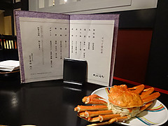 1801yamanaka_kani_menu