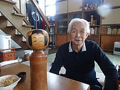 1806dannwa_syogo_hitoshi