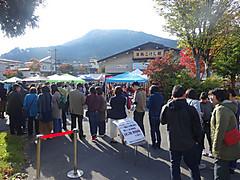 H30kairyoko_gyoretu