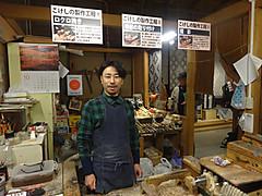 H30kairyoko_neputa_masashi