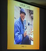 1812reikai_matuo_hanashi