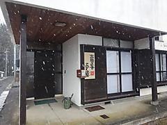 181227_naruko_syogo_taku