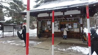 1901yonezawa_uesugijinjya_shop