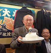 1901reiki_kojyun_cake