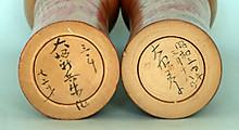 Kimiko_s3403_syomei_hikaku