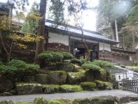 1911kani_eiheiji_syohokaku
