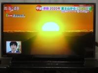 2001gantan_hatuhinode_tv