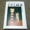2001kazuto_zufu