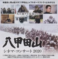 2002cinecon_panfu