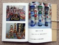 Iwataro_book_p140_141