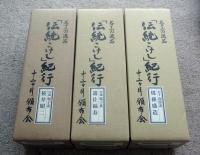 Sony_box