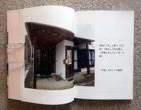 Syogo_book_p30_31