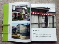 Takakan_book_p4_5
