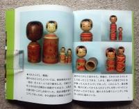 Takakan_book_p54_55