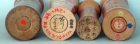 Tamiko_s43_syomei_hikaku